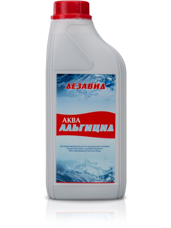 Аква реагент дзержинск официальный сайт